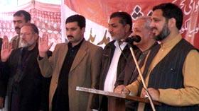 پاکستان عوامی تحریک سیالکوٹ کی تنظیم نو