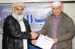 منہاج اسلامک سنٹر بارسلونا میں پاکستانی کمیونٹی نے نئے سال کا آغاز درود وسلام سے کیا گیا