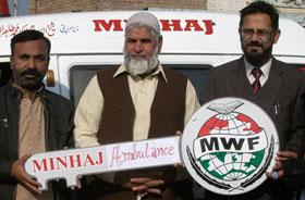 صفدر آباد میں منہاج ایمبولینس سروس کا آغاز