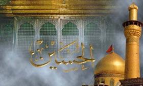 Mahfil e Zikar e Imam e Hussain (AS) Held In COSIS