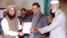 اختتامی تقریب برائے تربیتی کیمپ معلمین و معلمات عرفان القرآن کورس