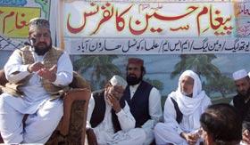 تحریک منہاج القرآن ہارون آباد کے زیراہتمام چھٹی سالانہ پیغام حسین کانفرنس
