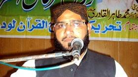 تحریک منہاج القرآن لودہراں کے زیراہتمام 84 واں درس عرفان القرآن
