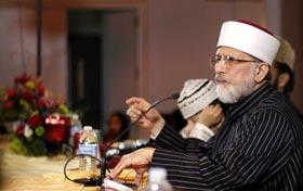 MQI Dallas holds Reception for Shaykh-ul-Islam