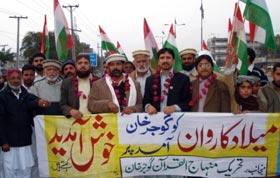تحریک منہاج القرآن 2012ء کو سال میلاد کے طور پر منائے گی۔ ساجد بھٹی