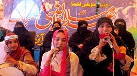 منہاج القرآن ویمن لیگ حویلی لکھا کے زیراہتمام سالانہ محفل میلاد مصطفیٰ (ص)