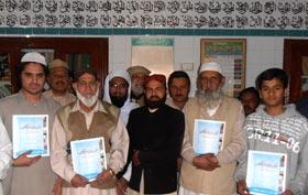 اقبال پارک لاہور میں تقریب تقسیم اسناد آئیں دین سیکھیں کورس