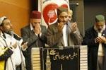 منہاج القرآن انٹرنیشنل بلزانو میں میلاد النبی (ص) کانفرنس