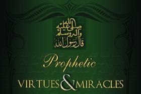 Comprehensive Hadith compendium al-Minhaj us-Sawi published in English