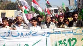 تحریک منہاج القرآن مانانوالہ کے زیراہتمام استقبال میلاد النبی (ص) ریلی