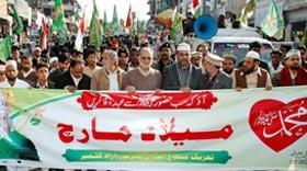 تحریک منہاج القرآن آزاد کشمیر میرپور کے زیراہتمام میلاد مارچ