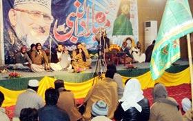 تحریک منہاج القرآن لودہراں کے زیراہتمام محفل میلاد مصطفی