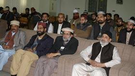 کالج آف شریعہ اینڈ اسلامک سائنسز کے ڈیپارٹمنٹ ای لرننگ کے زیراہتمام محفل میلاد