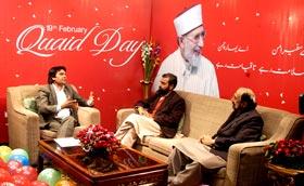 Minhaj TV starts live transmission on birthday of Shaykh-ul-Islam