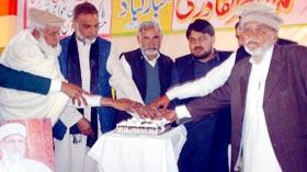 تحریک منہاج القرآن دولتالہ کے زیراہتمام شیخ الاسلام کی 61 ویں سالگرہ کی تقریب