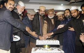 شیخ الاسلام کی 61 ویں سالگرہ پر دعائیہ تقریب