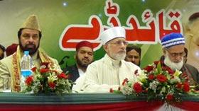 منہاج القرآن انٹرنیشنل برطانیہ کے زیراہتمام قائد ڈے کی تقریب