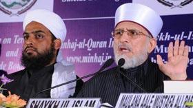 منہاج القرآن انڈیا کے زیراہتمام فتوی آن ٹیروریزم اینڈ سوسائڈ بمبنگ کی تقریب رونمائی