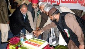 تحریک منہاج القرآن PAT کے زیراہتمام قائد ڈے کی تقریب