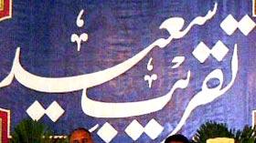 تحریک منہاج القرآن فیصل آباد کے زیراہتمام قائد ڈے کی تقریب