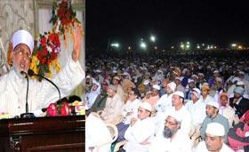 منہاج القرآن انٹرنیشنل انڈیا کے زیراہتمام کرجن میں اجتماع، انسانوں کا سیلاب امڈ آیا
