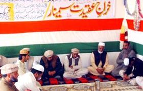 تحریک منہاج القرآن جاتلی کے زیراہتمام خراج عقیدت سیمینار