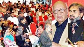 لارم ہوم سکول سیالکوٹ کی افتتاحیہ تقریب میں سینیٹر ایس ایم ظفر اور شاہد لطیف کی شرکت