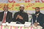 منہاج القرآن انٹرنیشنل (الف سینا) یونان کے زیر اہتمام عظیم الشان محفل میلاد