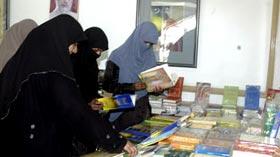 منہاج القرآن ویمن لیگ لاہور کے زیراہتمام شیخ الاسلام کی 61 ویں سالگرہ کے موقع پر کتب نمائش