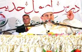 حیدرآباد انڈیا میں شیخ الاسلام کا درس اصول حدیث (دوسرا روز)