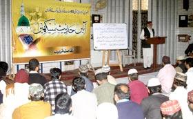 نظامت تربیت تحریک منہاج القرآن کے زیراہتمام آئیں حدیث سیکھیں کورس کا آغاز