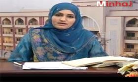 Women enjoy equality of rights in Islam: Minhaj-ul-Quran Women League