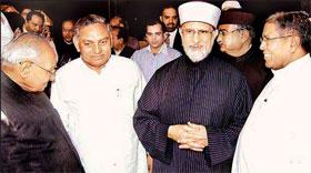 سلامتی کا مذہب اسلام کا دہشت گردی سے کوئی تعلق نہیں: شیخ الاسلام ڈاکٹر محمد طاہرالقادری