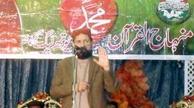 تحریک منہاج القرآن گجرات کے زیراہتمام قائد ڈے اور درس قرآن کی تقریب