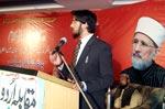 بزم منہاج کالج آف شریعہ کے زیراہتمام اردو تقریری مقابلہ
