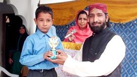 منہاج ماڈل سکول بھنگالی گوجر کے زیراہتمام سالانہ تقریب تقسیم انعامات