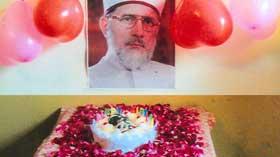 منہاج القرآن ویمن لیگ کوٹلہ کے زیراہتمام شیخ الاسلام کی سالگرہ کی تقریب