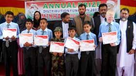 منہاج ماڈل سکول میرپور آزاد کشمیر میں سالانہ تقریب تقسیم انعامات