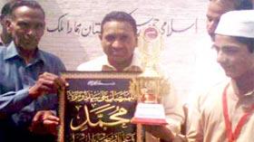 تحریک منہاج القرآن مانانوالہ کی جانب سے پوزیشن ہولڈرز میں انعامات کی تقسیم