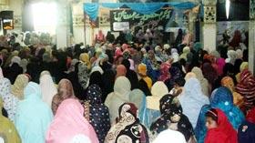 منہاج القرآن ویمن لیگ سمبڑیال کے زیراہتمام محفل میلاد