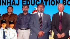 منہاج ایجوکیشن بورڈ کے زیراہتمام سکالر شپ امتحان 2012 کے نتائج کا اعلان