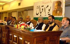 تقریب بیاد اقبال سے ناظم اعلیٰ تحریک منہاج القرآن کا خطاب