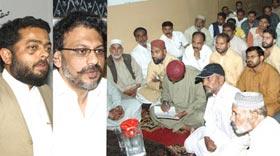 تحریک منہاج القرآن سیالکوٹ کا اجلاس