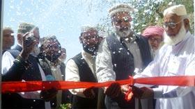 منہاج القرآن اسلامک سنٹر مانکیالہ مسلم گوجر خان کی افتتاحی تقریب