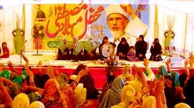 منہاج القرآن ویمن لیگ حافظ آباد کے زیراہتمام محفل میلاد