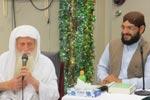 منہاج القرآن انٹرنیشنل اباراکی کین جاپان مرکز المصطفیٰ پر عظیم الشان محفل گیارہویں شریف