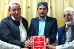 منہاج القرآن انٹرنیشنل گارج لے گونس (فرانس) میں پرتگالی نوجوان کا قبول اسلام