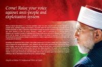 Reforms integral to installing real democracy: Dr Muhammad Tahir-ul-Qadri