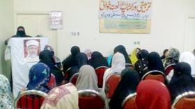 ایم ایس ایم سسٹرز ہارون آباد کے زیراہتمام تربیتی ورکشاپ اور مقابلہ حسن نعت