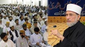 Present electoral system fated to fail: Dr Muhammad Tahir-ul-Qadri